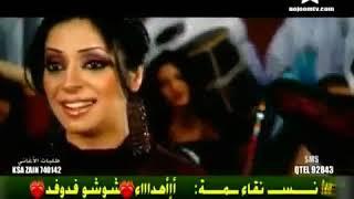 فاطمة زهرة العين - زماني