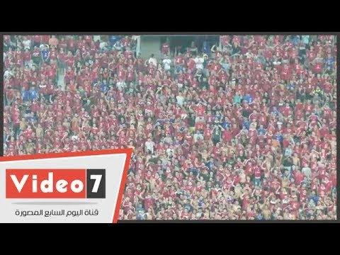 شاهد.. كيف استقبلت جماهير الأهلي الشناوي وإكرامى في أول ظهور بعد كأس العالم  - 21:22-2018 / 7 / 17