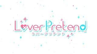 Nintendo Switch「LoverPretend」 オトメイトパーティー2018公開ムービ...