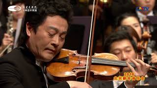 Violin concerto the Legend of the Butterfly Lovers | CCTV English