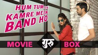 Hum Tum Ek Kamare Mein Band Ho | Movie Box | Guru Marathi Movie 2016 | Ankush, Urmila