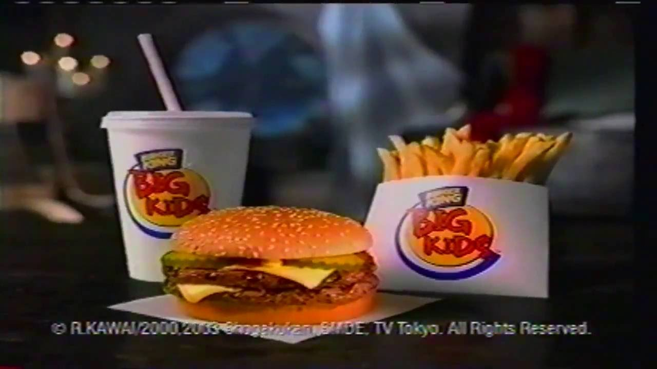 Halloween Hamtaro at Burger King! commercial 2003 - YouTube
