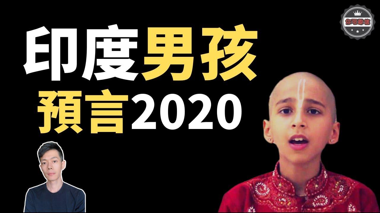 2020 👇予言者 我が家で神として崇め奉られている家電3選|TANISHI・人生ゲーム化コーチ|coconalaブログ