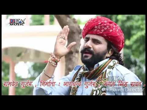 new rajsthani dj song   2017  Remix by  Dj Manoj Jaat