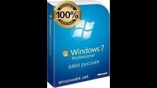 Где найти и как скачать  чистый Windows 7