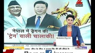 Nepal Tries To Have Good Relation With China