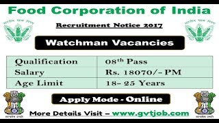 Food Corporation of India Recruitment 2017 | Govt job | 10th pass jobs