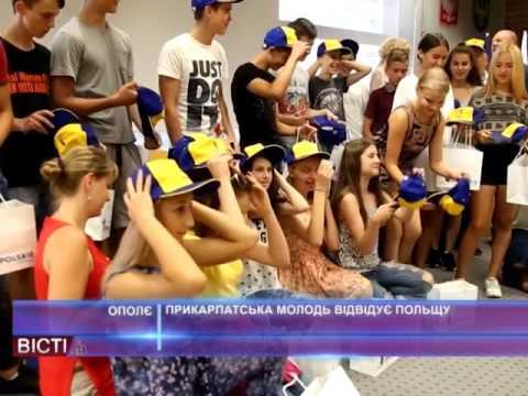 Прикарпатська молодь відвідає Польщу