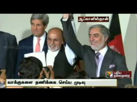 John Kerry Brokers Comprehensive Audit Of Afghan Presidential Election Results