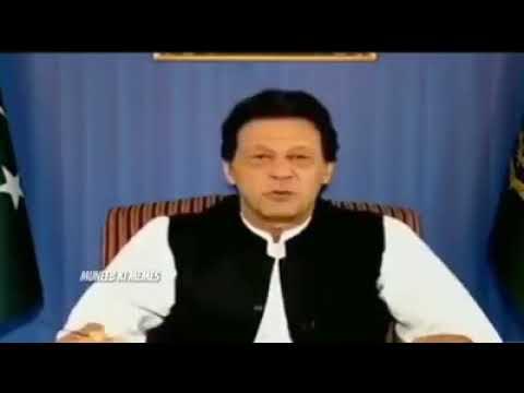 PM Imran Khan On Altaf hussain Meme video
