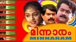 Evergreen Film Songs | Minnaram | Malayalam Movie Song | Mohanlal & Shobana