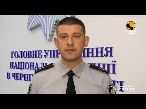 Телеканал ЧЕРНІВЦІ: Підчас виборів до Верховної ради поліцейські нестимуть посилений режим  служби