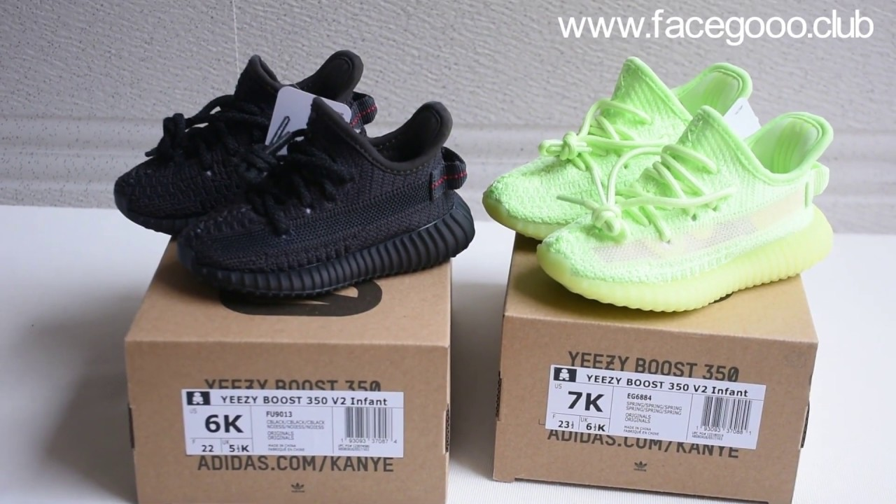 Adidas Kids / Infant Yeezy 350 boost v2