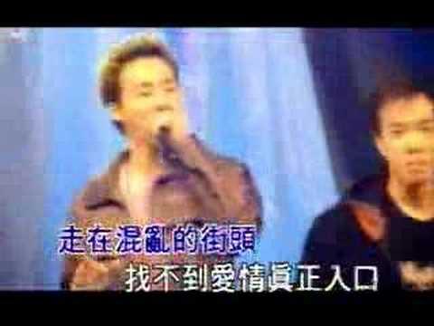 Tension - 感情線 ( KTV )