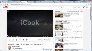 Автоматический запуск видео с YouTube на своём сайте