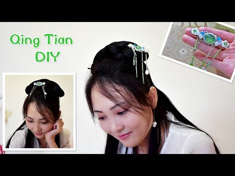 QingTian DIY - Hair Accessories Green Jaded Shells Hair Comb Hair Stick 绿玉贝壳发梳