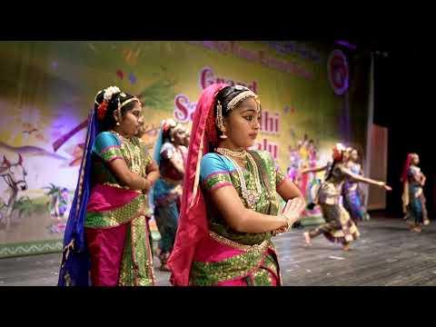 GWTCS  2018 Sankranthi Celebrations