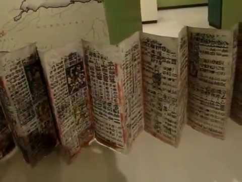 Replica of the Maya Dresden Codex