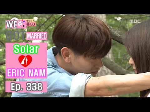 [We got Married4] 우리 결혼했어요 - Eric Nam  ♥  Solar, heart attack mission..!  20160910