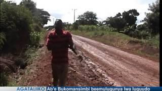 Ab'e Bukomansimbi beemulugunya lwa luguudo thumbnail