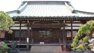 九品寺 鎌倉 神奈川 / Kuhon-ji Temple Kamakura Kanagawa /가마쿠라 가나가와