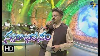 Punya Bhoomi Naa Desham Song | Sp Balu Performance | Swarabhishekam | 24th September 2017| ETV