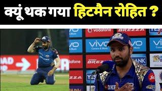IPL 2020: 80 रन की पारी के दौरान थक गए थे रोहित शर्मा, खुद किया है खुलासा