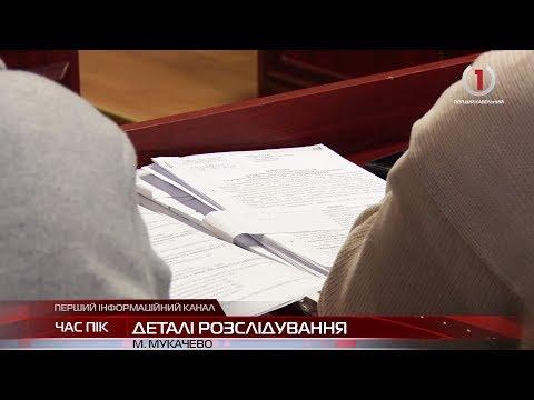 У міськрайонному суді розглянули справу по резонансному вбивстві хлопця на АЗС