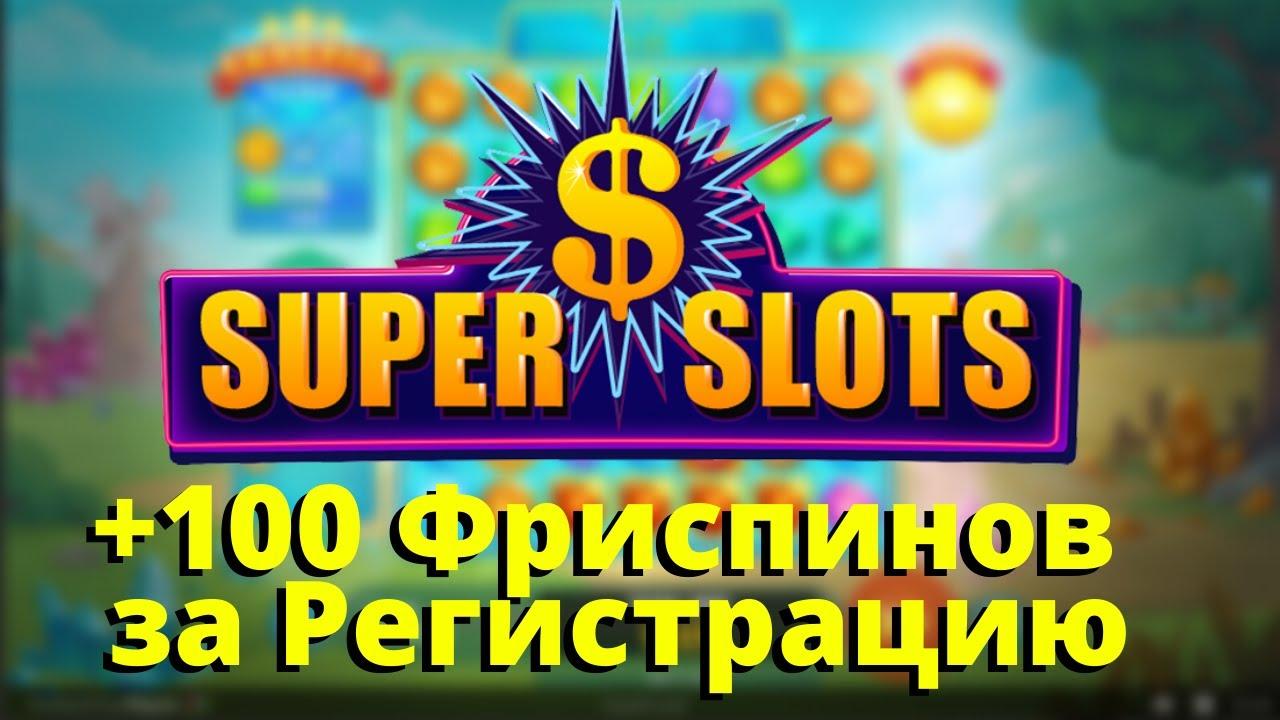Бонус 555 рублей за регистрацию 2021