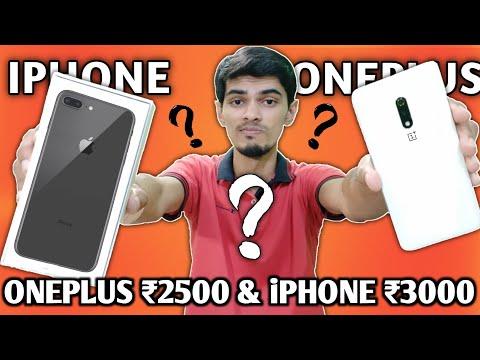 ரூ2500-க்கு Oneplus Mobiles ரூ3000-க்கு Iphone In Tamil   Cyber Tamizha