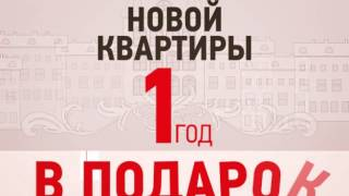 Смотреть видео агентство недвижимости Квартирникъ