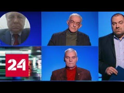 Эксперты обсуждают ситуацию в Сирии - Россия 24