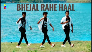 Bhejal Rahe Haal    Pankaj    Nagpuri Dance Video By NB Team