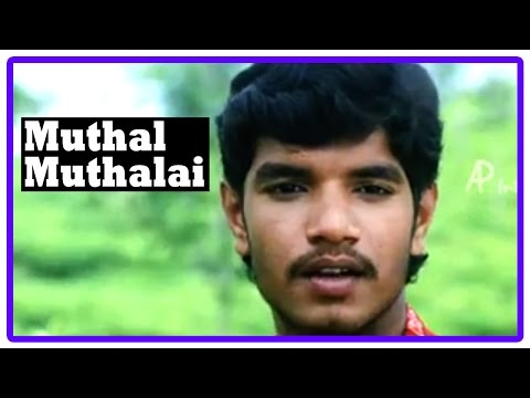 Muthal Muthalai Tamil Movie | Scenes | Madhu Chanda And Mageswaran Go In Search Of Flowers