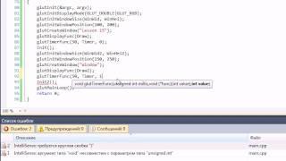 C++ & OpenGL Урок 15 Часть 1. Всё об окнах.