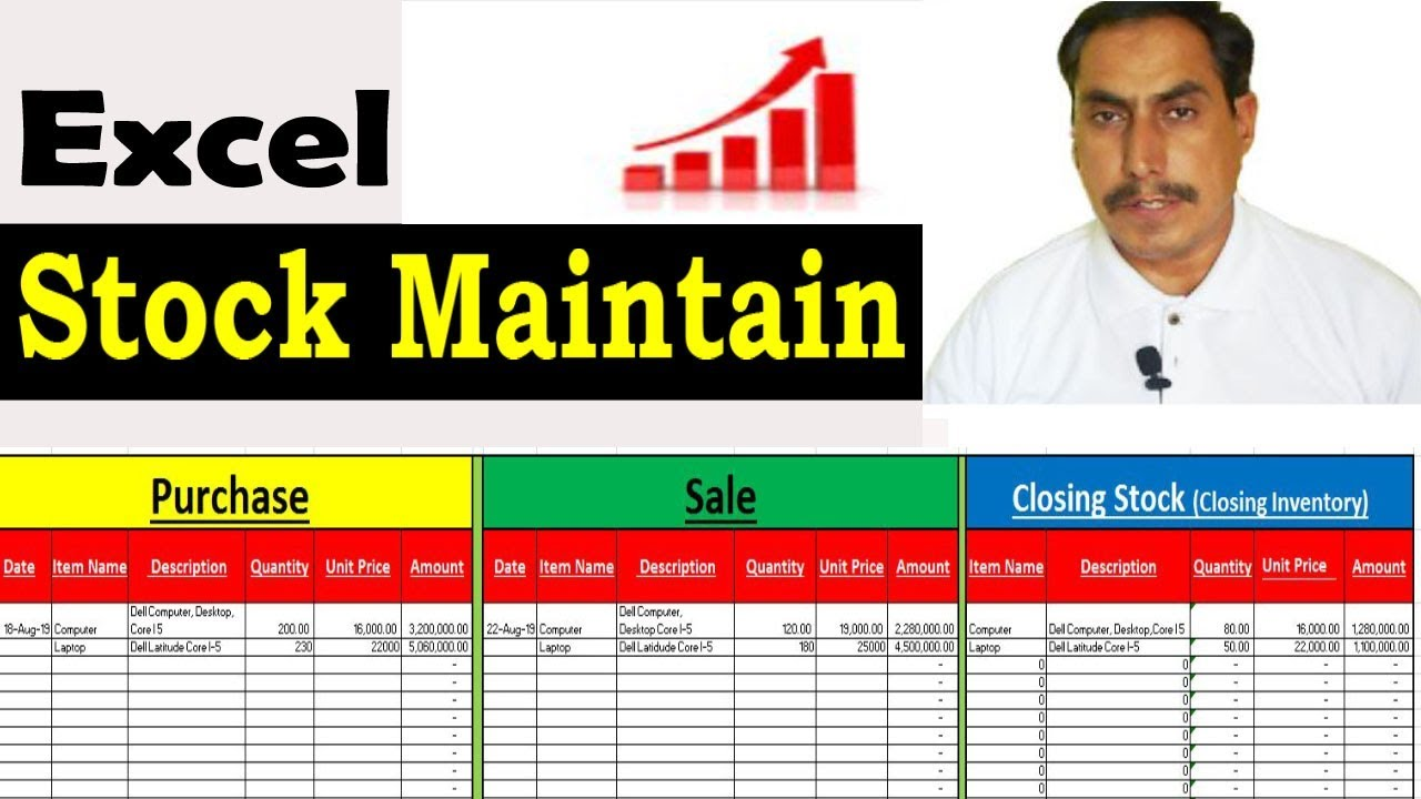 Excel Stock Maintain Step by step by learning center in ...
