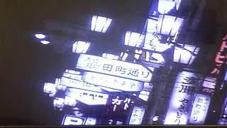花田真衣 - 東京時雨