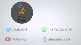 Jalsa Salana Switzerland 2015 - Social Media and Jalsa Connect