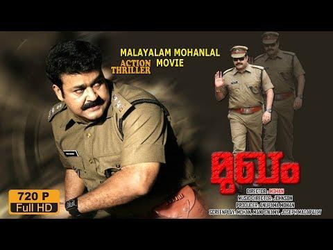 Mohanlal Movies   Mukham Malayalam Full Movie   Mohanlal   Malayalam Latest Upload 2017