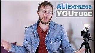 Вывод денег с Youtube, Google Adsense, партнерки Алиэкспресс, продажа рекламы