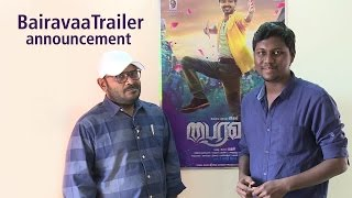 Bairavaa Trailer  announcement & Director bharathan clears the air about his Twitter handle