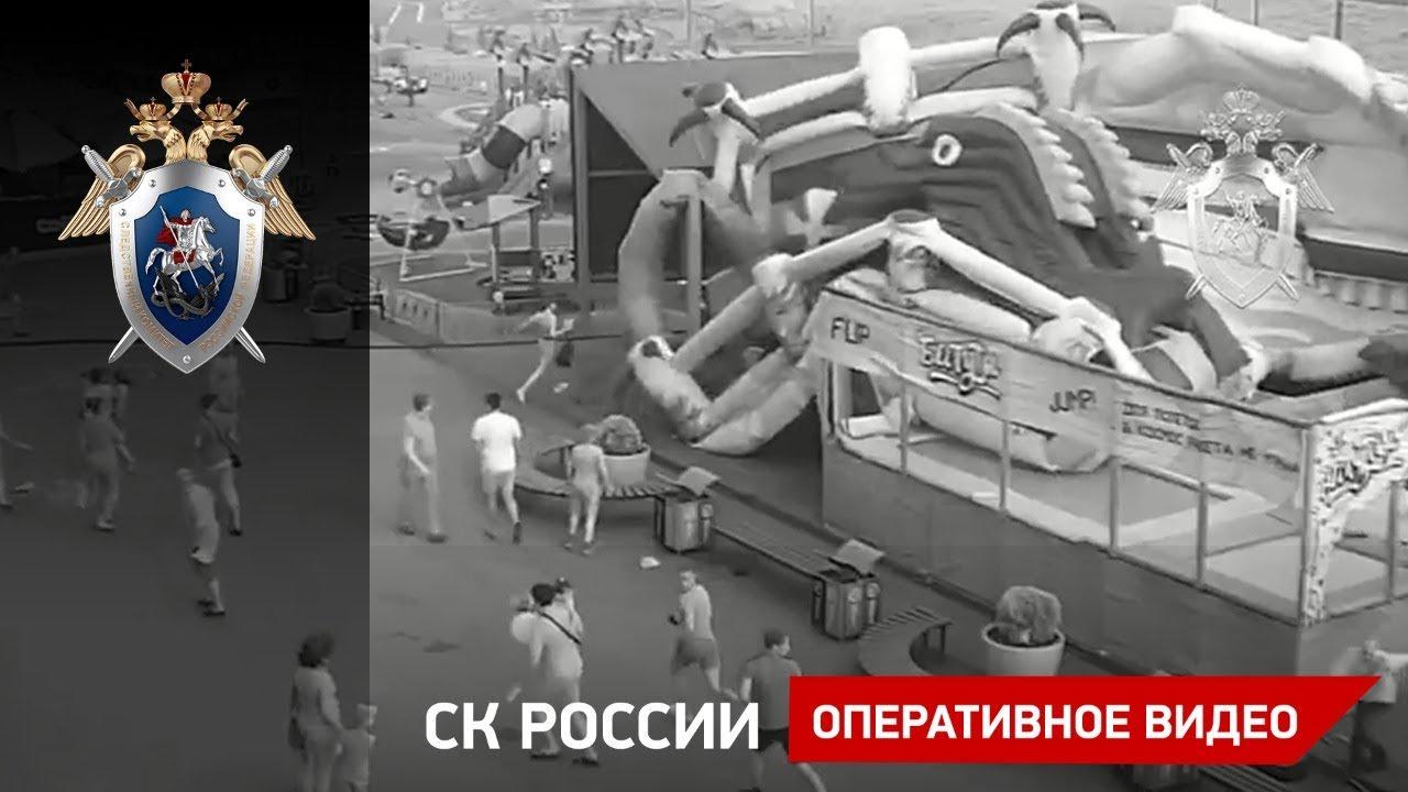 Происшествие с батутом в Тольятти