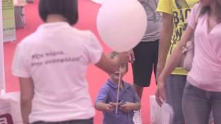 79η Διεθνής Έκθεση Θεσσαλονίκης | 6-14 Σεπτεμβρίου 2014 - Portareto