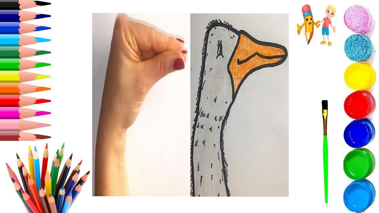 Как нарисовать ГУСЯ / Рисунок ПТИЦА с помощью РУКИ для ...
