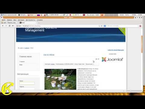 Джумла категории и блог