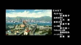 The ending song from Arjuna ( Earth Girl) Episode 3 Music: Yoko Kan...
