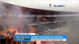 Bonek Dilarang Ke Stadion, Jelang Laga Persebaya Surabaya vs Persela Lamongan