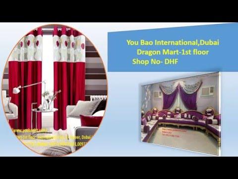 curtains in dubai (You Bao International)