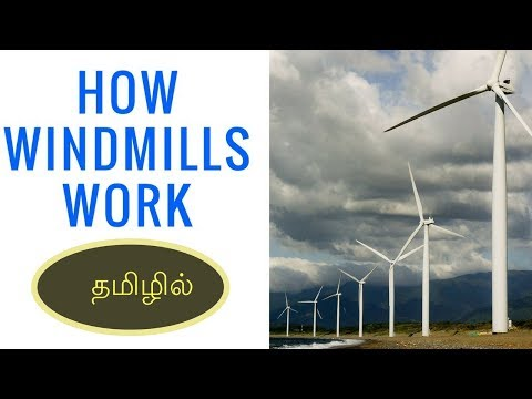 How does a Windmill work? | Tamil Science