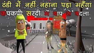 hindi animated videos